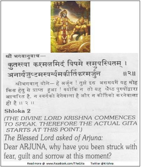 Bhagwad Geeta 2-02 - TheGita.net