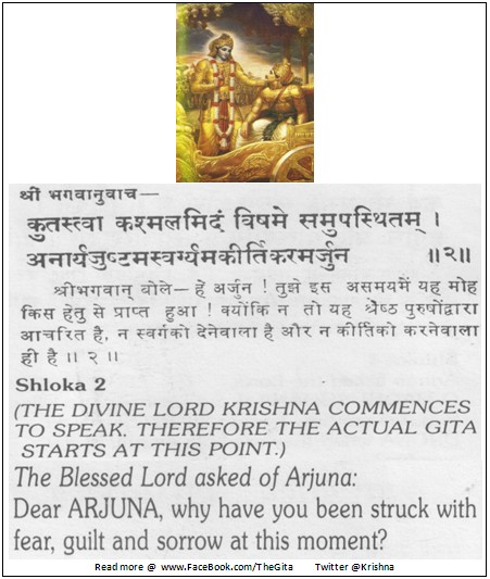 The Gita - Chapter 2 - Shloka 2