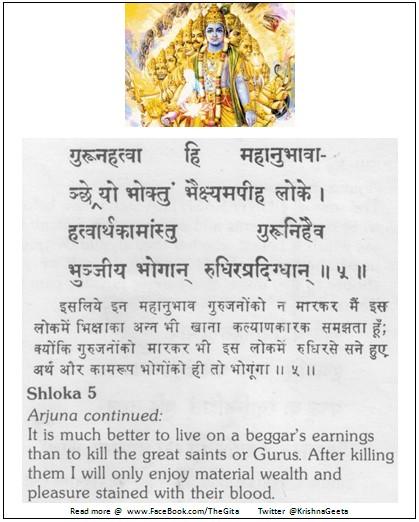 Bhagwad Geeta 2-05 - TheGita.net