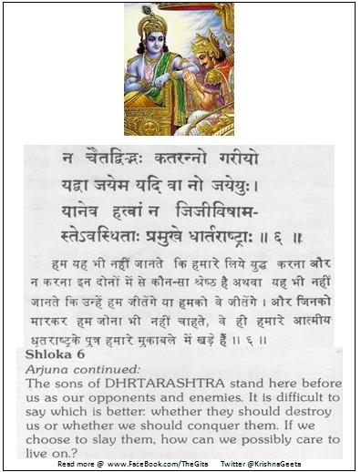 Bhagwad Geeta 2-06 - TheGita.net