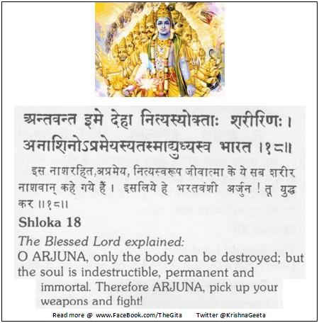 Bhagwad Geeta 2-18 - TheGita.net