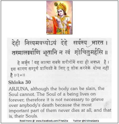 The Gita - Chapter 2 - Shloka 30