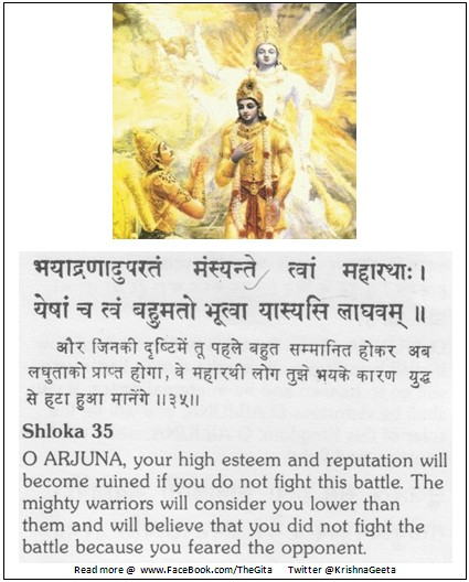 Bhagwad Geeta 2-35 - TheGita.net