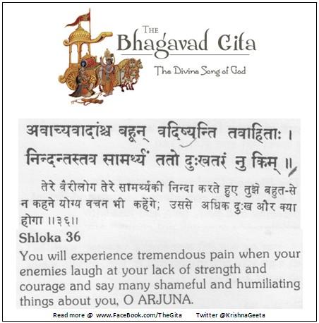 The Gita - Chapter 2 - Shloka 36