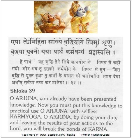 Bhagwad Geeta 2-39 - TheGita.net