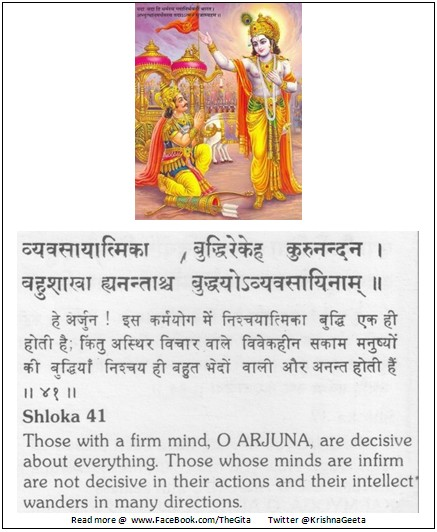 Bhagwad Geeta 2-41 - TheGita.net