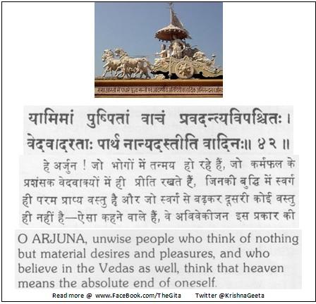 Bhagwad Geeta 2-42 - TheGita.net