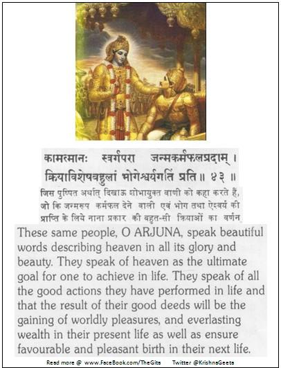 Bhagwad Geeta 2-43 - TheGita.net