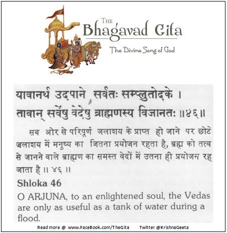 Bhagwad Geeta 2-46 - TheGita.net
