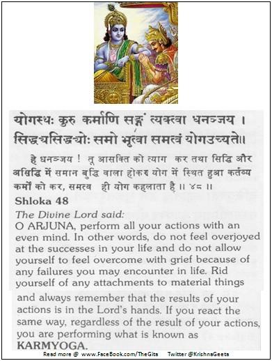 Bhagwad Geeta 2-48 - TheGita.net