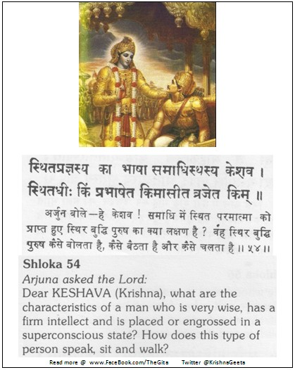 The Gita - Chapter 2 - Shloka 54