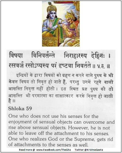 The Gita - Chapter 2 - Shloka 59