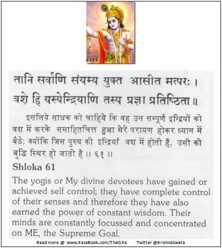 Bhagwad Geeta 2-61 - TheGita.net