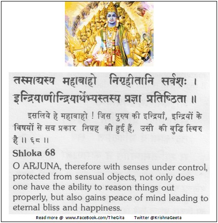 The Gita - Chapter 2 - Shloka 68