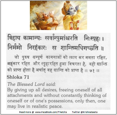 The Gita - Chapter 2 - Shloka 71