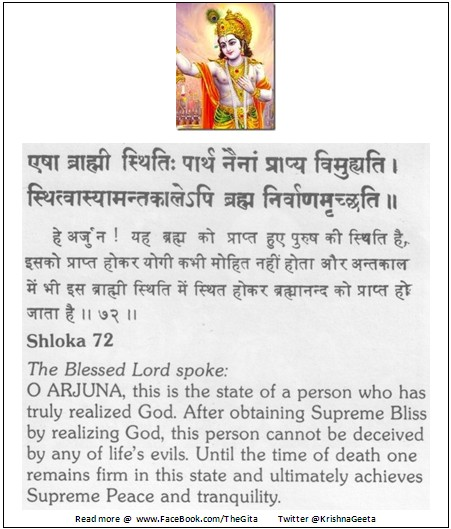 Bhagwad Geeta 2-72 - TheGita.net