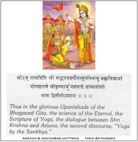 The Gita - Chapter 2 - Complete