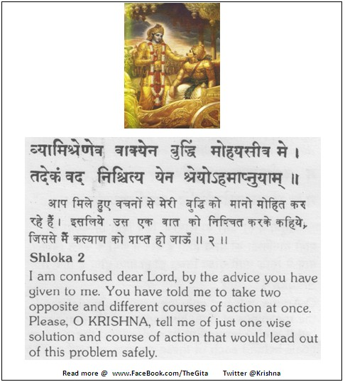Bhagwad Geeta 3-02 - TheGita.net