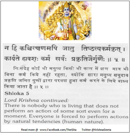 The Gita - Chapter 3 - Shloka 5