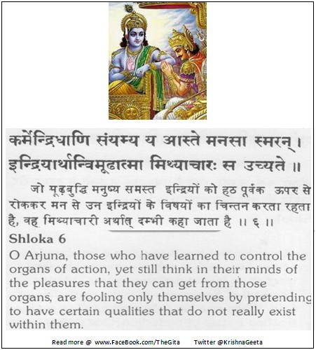 The Gita - Chapter 3 - Shloka 6
