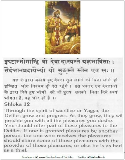Bhagwad Geeta 3-12 - TheGita.net