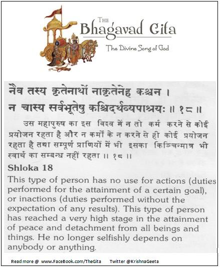 Bhagwad Geeta 3-18 - TheGita.net