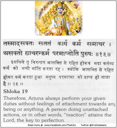 The Gita - Chapter 3 - Shloka 19