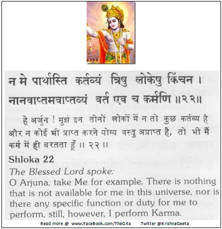 Bhagwad Geeta 3-22 - TheGita.net