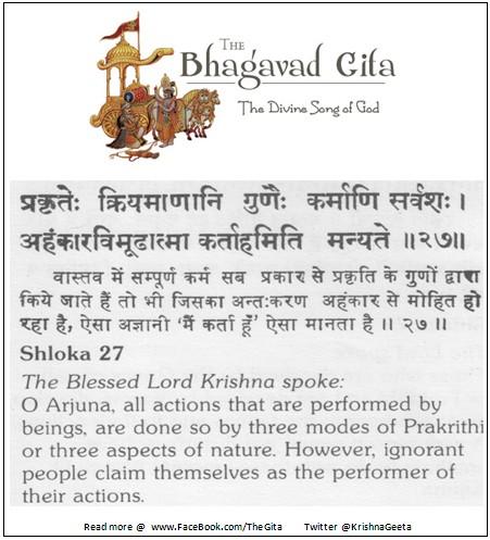 Bhagwad Geeta 3-27 - TheGita.net