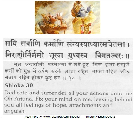 Bhagwad Geeta 3-30 - TheGita.net