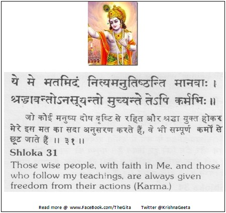 The Gita - Chapter 3 - Shloka 31