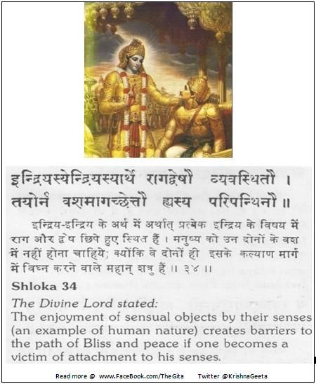 Bhagwad Geeta 3-34 - TheGita.net