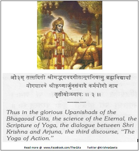 The Gita - Chapter 3 - Complete