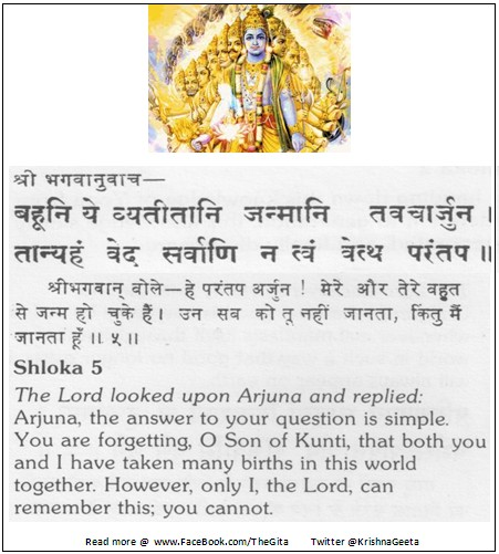 The Gita - Chapter 4 - Shloka 5