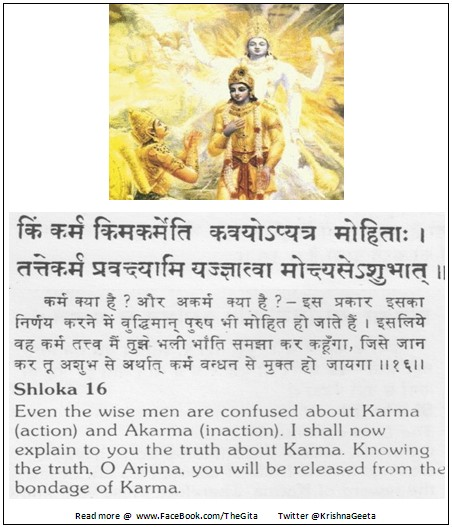 The Gita - Chapter 4 - Shloka 16