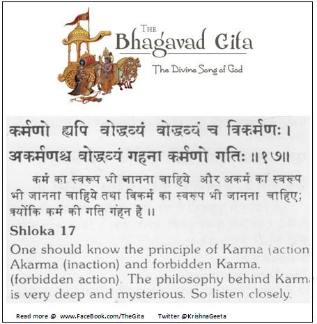 The Gita - Chapter 4 - Shloka 17