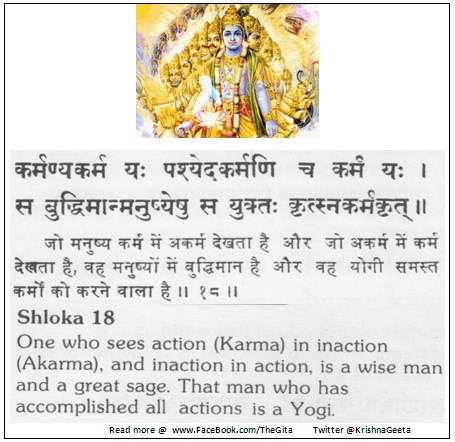 The Gita - Chapter 4 - Shloka 18