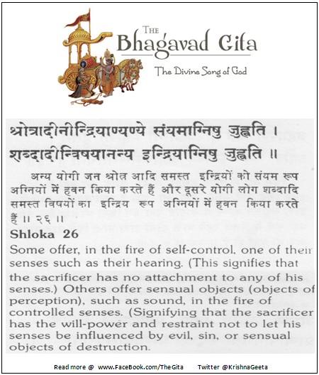 The Gita - Chapter 4 - Shloka 26