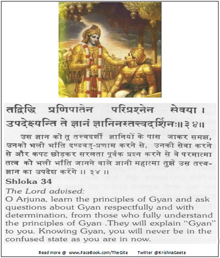 The Gita - Chapter 4 - Shloka 34