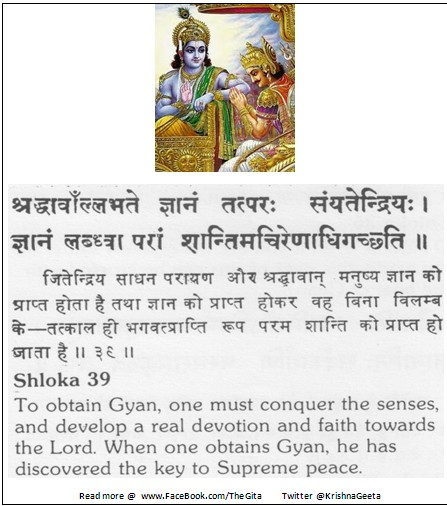The Gita - Chapter 4 - Shloka 39