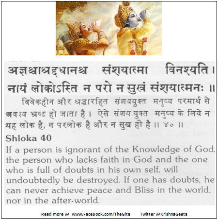 The Gita - Chapter 4 - Shloka 40
