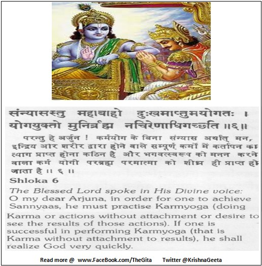 The Gita - Chapter 5 - Shloka 06