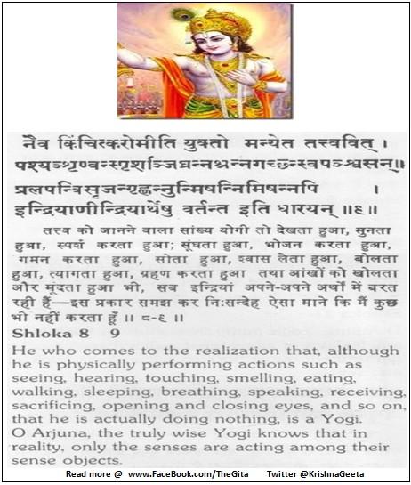 Bhagwad Geeta 5-08-09 - TheGita.net