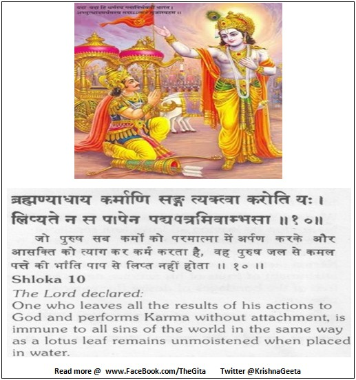 bhagavad gita shlokas in sanskrit pdf chapter 3