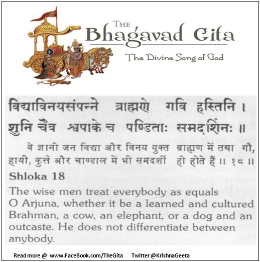 Bhagwad Geeta 5-18 - TheGita.net