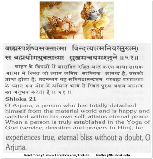 Bhagwad Geeta 5-21 - TheGita.net
