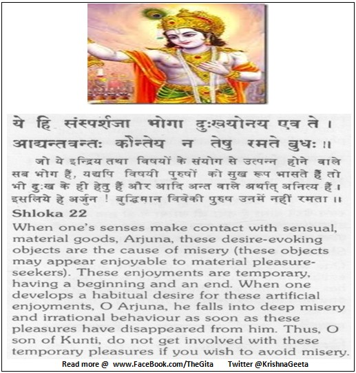 The Gita - Chapter 5 - Shloka 22