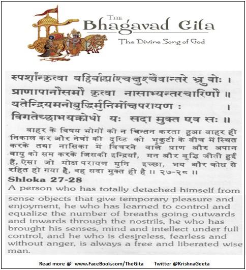 Bhagwad Geeta 5-27-28 - TheGita.net
