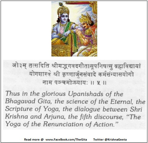 The Gita - Chapter 5 - Complete