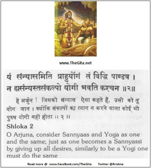 The Gita - Chapter 6 - Shloka 02